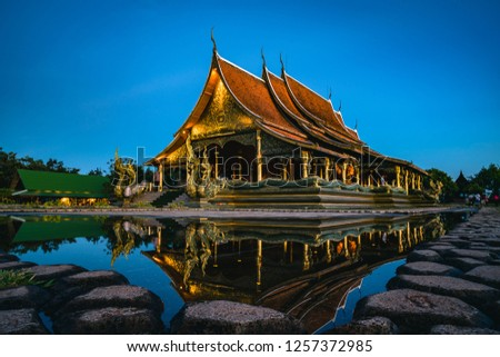 Sirindhorn Wararam Phu Prao Temple. Stunningly decorated monument and place of worship located on the top of a hill in Ubon Ratchathani.  #1257372985