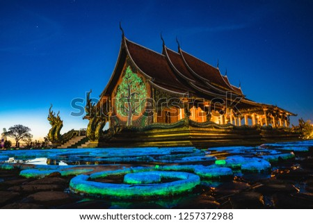 Sirindhorn Wararam Phu Prao Temple. Stunningly decorated monument and place of worship located on the top of a hill in Ubon Ratchathani.  #1257372988