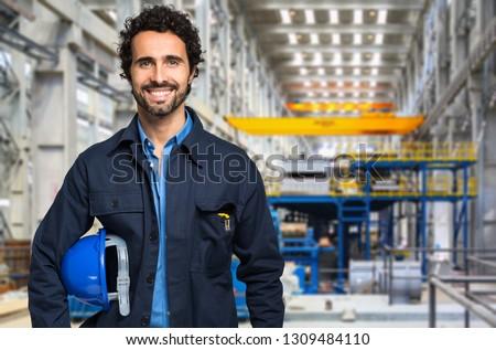 Site manager portrait #1309484110
