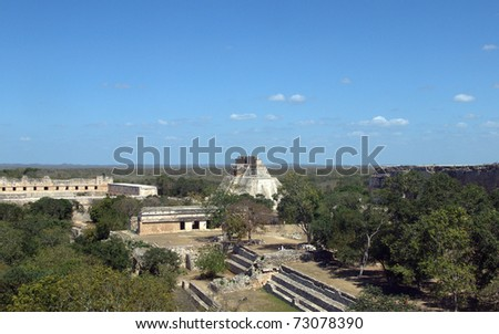 Site view of the city at  Uxmal on Mexico's Yucatan Peninsula.  This largely restored site was abandoned over 600 years ago, shortly before the Spanish arrived in the area.