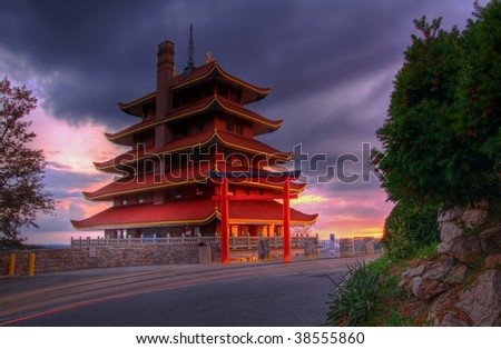 Sitting atop Mt. Penn with a commanding view of the city of Reading, Pennsylvania, the Pagoda is a long recognized symbol of the city.