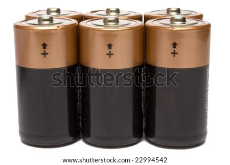 six batteries on a white background it is isolated