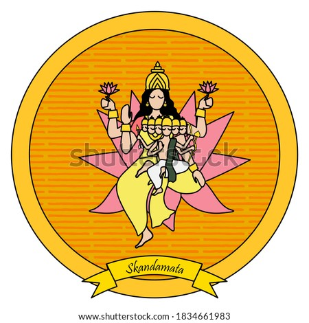 Skandamata Worshipped on the fifth day of Navratri.In this form She is the mother of Karthikeya or Skanda. Those who worship this form get the benefit of worshipping Lord Kartikeya.