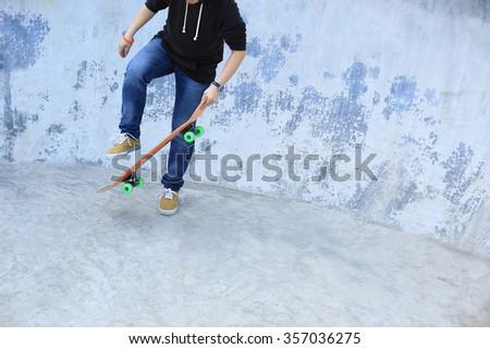 skateboarding at skatepark #357036275