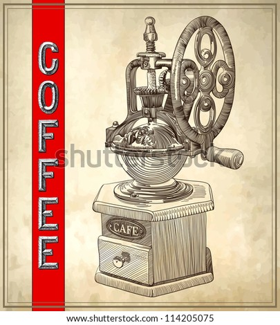 Sketch drawing of coffee grinder on grunge background. Raster version
