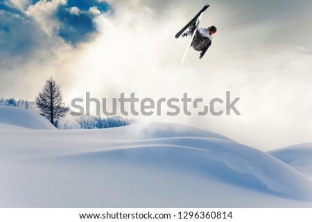 ski jump in fresh snow #1296360814