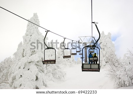 Ski Lift and beautiful winter landscape, Japan