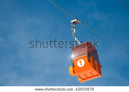 Ski lift cable way booth or car
