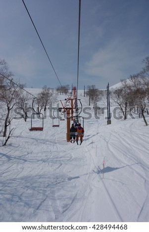 Ski-lift in Niseko Hirafu Ski Resort, Hokkaido, Japan. #428494468