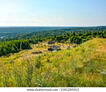 """Ski resort """"Igor"""" in the Leningrad region in the summer.  Summer slopes.  #1185285052"""