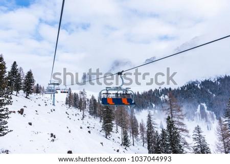Ski resort in Dolomites #1037044993