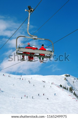 Ski slope served by chairlift.       #1165249975