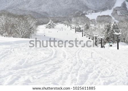 Ski slope slopes #1025611885