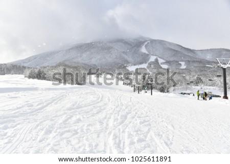 Ski slope slopes #1025611891