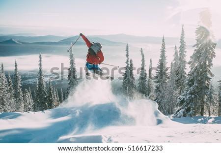 Skier jumping #516617233