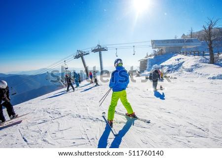 Skier skiing on Deogyusan Ski Resort in winter Stock photo ©