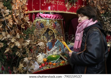 SKOPJE,Macedonia,January 6,2018.In churc St.Kliment Ohridski Orthodox christians they celebrated Christmas Eve with christmas eve branches,children sang christmas songs,a new godfather was chosen