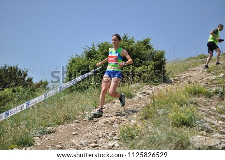 Skopje, Macedonia, July 01 2018. 17th European Mountain Running Championships - Skopje 2018. Competitors run along the tracks of Mount Vodno. (category senior women) #1125826529