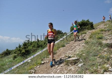 Skopje, Macedonia, July 01 2018. 17th European Mountain Running Championships - Skopje 2018. Competitors run along the tracks of Mount Vodno. (category women senior) #1125838382