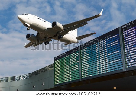 sky, airliner, Airport flight schedule with the list of flights
