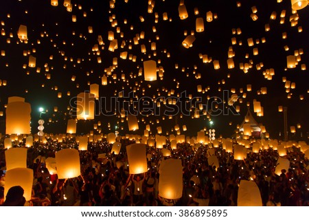 Sky lantern #386895895
