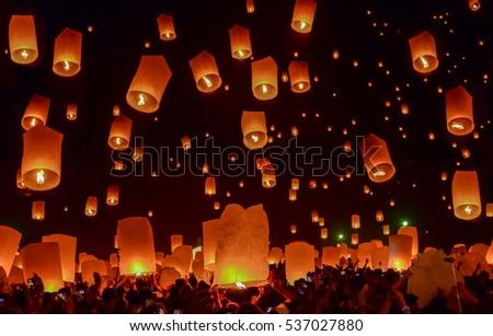 Sky Lantern Festival, Chiang mai, Thailand #537027880