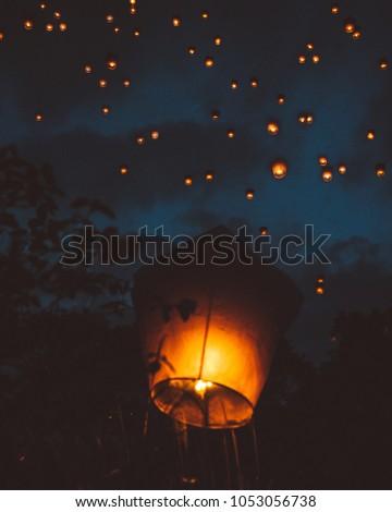 Sky Lantern Festival, Pingxi, Taiwan