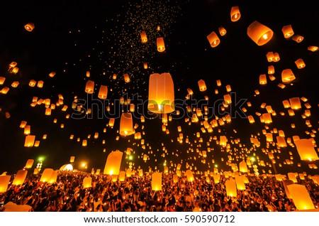 Sky Lantern on Yeepeng festival, thai lanna tradition religion in Chiangmai thailan