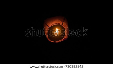 Sky Lanterns, Diwali Sky Lanterns #730382542