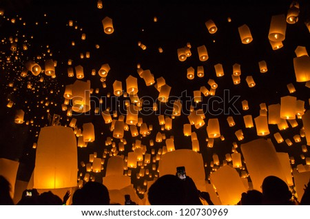 Sky lanterns firework festival, Loy Krathong and Yi Peng Festival in Tudongkasatarn, Chiangmai, Thailand. Tudongkasatarn is where floating lamp ceremony takes place every year.