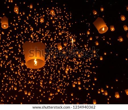 Sky lanterns, flying lanterns, hot-air balloons in Loy Krathong Festival   #1234940362