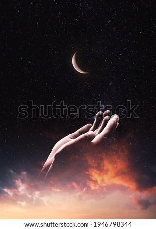 Sky night Pray hands, moon wallpaper, islamic night Photo stock ©