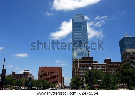 sky scraper building in urban community