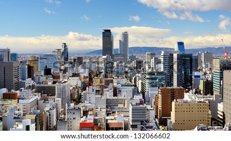Skyline of downtown Nagoya, Japan in the autumn.