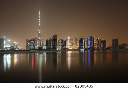 Skyline of Dubai at night, United Arab Emirates
