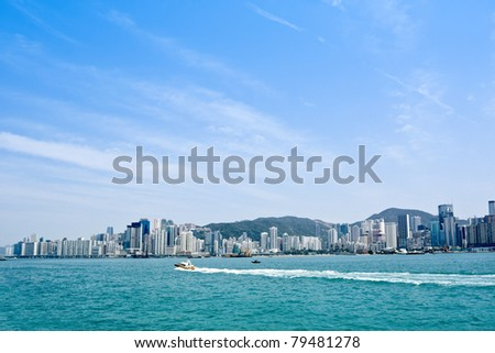 skyline of hong kong harbour