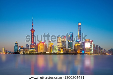 skyline of shanghai by the huangpu river #1300206481