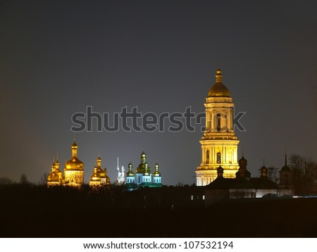 Skyline view of Kiev Pechersk Lavra complex also known as Kiev Monastery of the Caves. It's one of the Seven Wonders of Ukraine and UNESCO World Heritage Site.