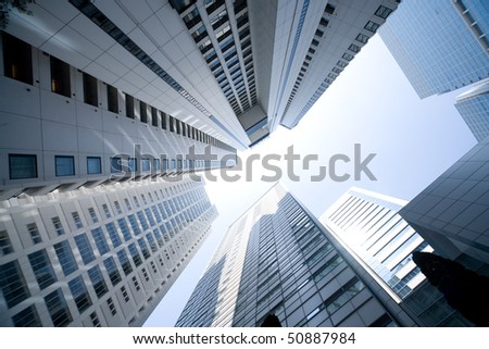 Skyscraper - stock photo