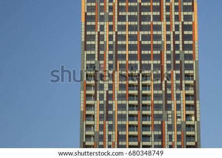 Skyscraper, Batumi, Georgia #680348749