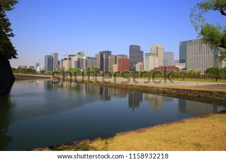 Skyscrapers in Chiyoda City, Tokyo, Japan. Chiyoda City is Often called the