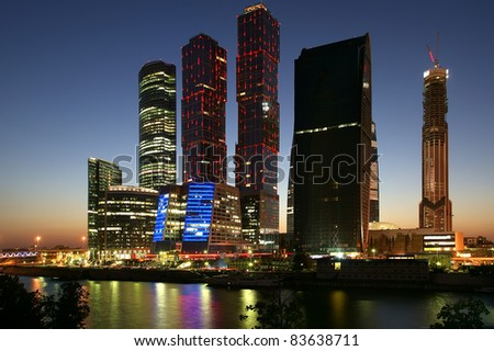 Skyscrapers International Business Center (City) at night, Moscow, Russia - stock photo