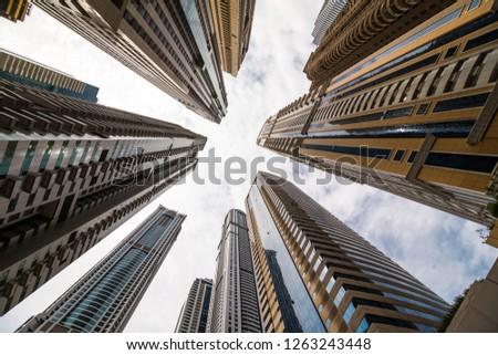 Skyscrapers looking up at the sky. Modern metropolis. #1263243448