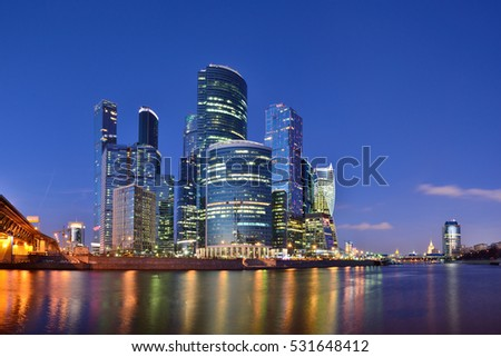 Skyscrapers of Moscow City at night. Russia.  #531648412
