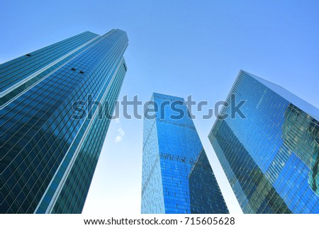 skyscrapers of Moscow-city in the business part of Moscow