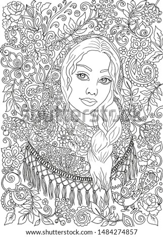 Slavic girl in ethnic style with ethnic ornament background