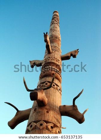 Slavic Totem Pole #653137135