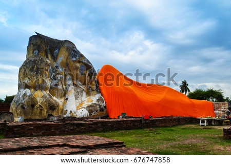 Sleeping Buddha Ayutthaya #676747858