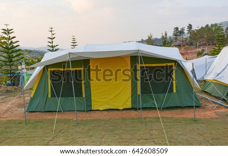 Sleeping tent natural background #642608509