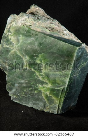sliced aspect of pure jade